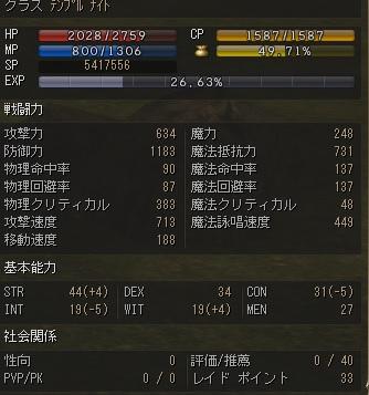 D-4.jpg