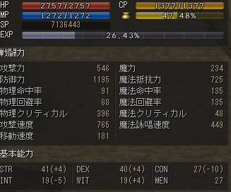 c-10.jpg
