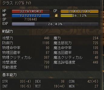 c_5.jpg