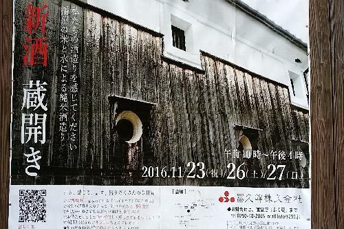 20161125 (3)