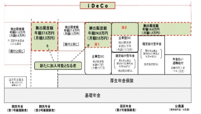 IDECO.jpg