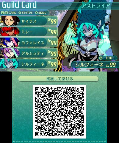 フィーネ(アナザー)_99_最終形