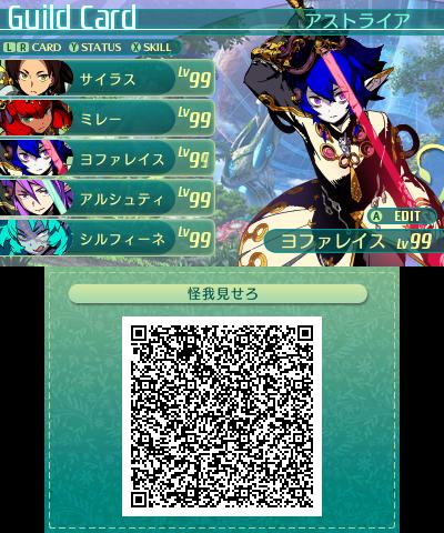 ヨファ(アナザー)_99_最終形