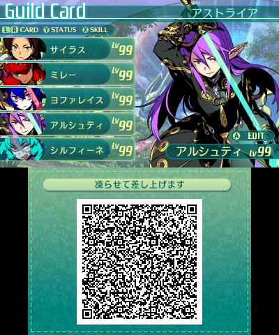 アルス(アナザー)_99_最終形