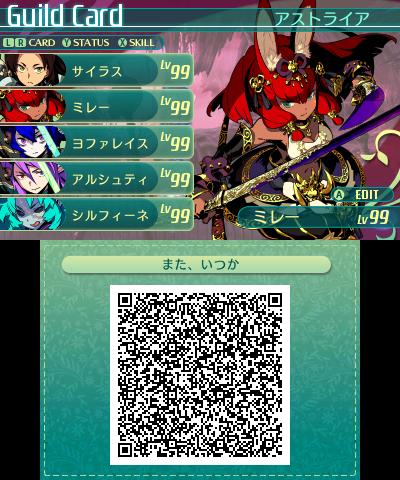 ミレー_99_最終形