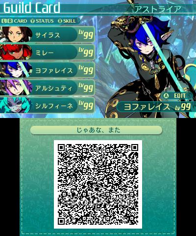 ヨファ_99_最終形