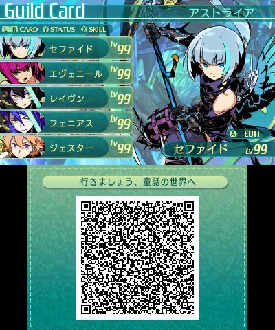 セファイド(アナザー)_99_最終形
