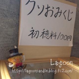 fc2blog_20161117051049177.jpg
