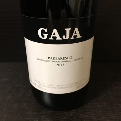 GAJA_barbaresco_2012