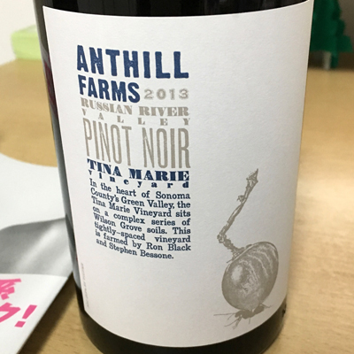 anthill_farms_pinot_2013