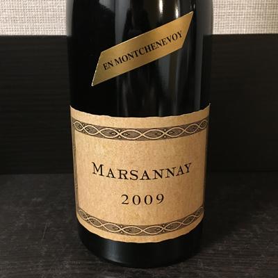 marsannay_2009
