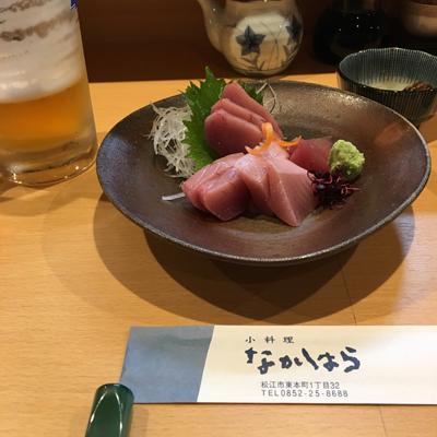 nakahara_201611