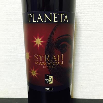 planeta_syrah_2010
