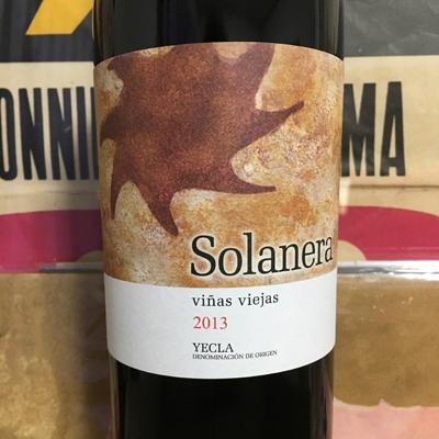 solanera_2013