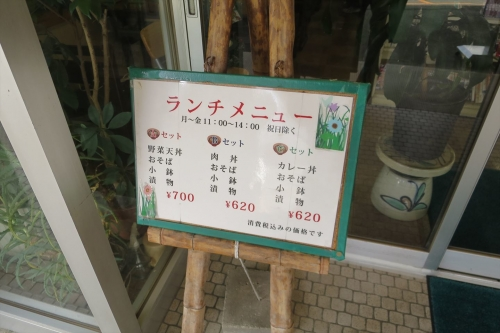 丸長北店 (2)