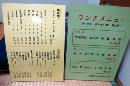 丸長北店 (5)