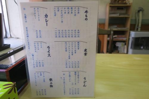 三徳㉛ (1)