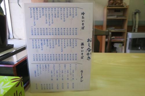 三徳㉛ (2)