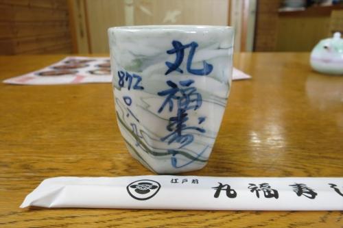 丸福寿し (8)