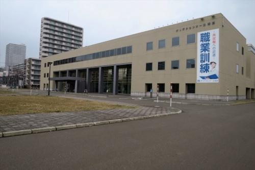 ポリテクセンター (1)