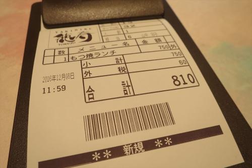 徳寿④ (27)