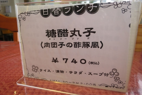 貴苑 (6)