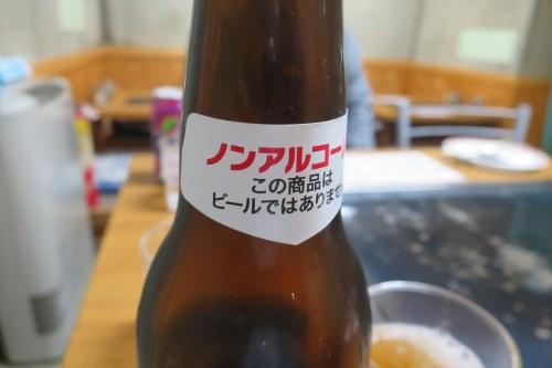 大文字④ (9)