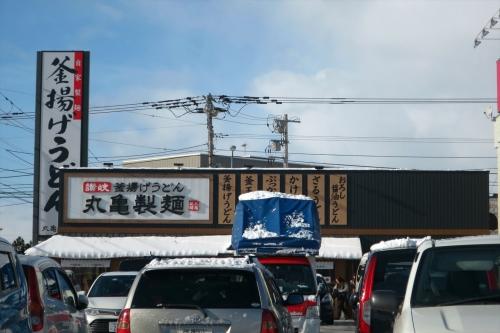 丸亀製麺㊴ (1)