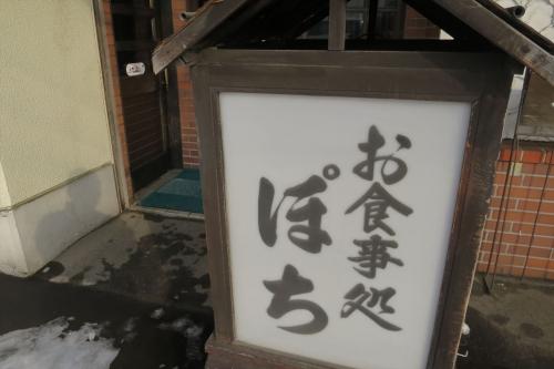 ぽち② (1)