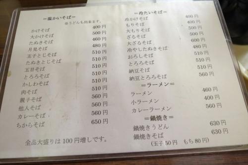ゆりや食堂⑨ (3)