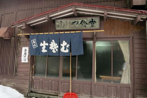 ゆりや食堂⑨ (1)