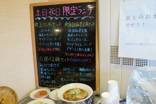 シロクマ② (3)