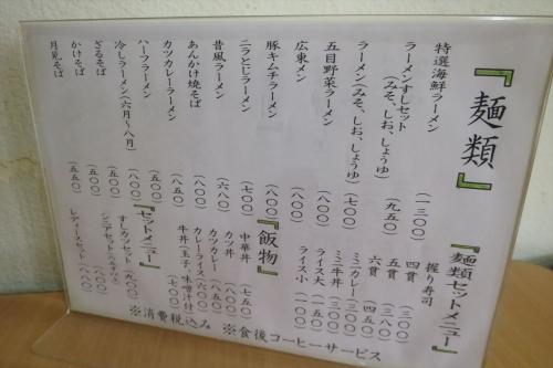 結寿季⑧ (3)