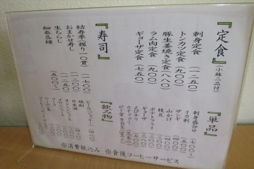 結寿季⑧ (4)