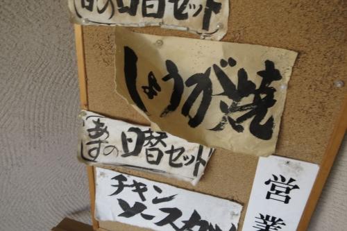 大山⑦ (8)