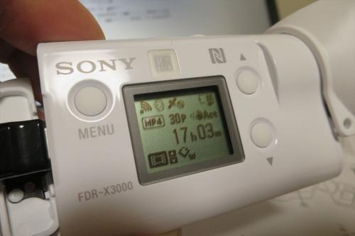 FDR-X3000 (8)