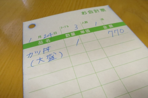 北海道消化器レストラン (9)