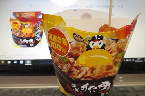 からあげクン すた丼味 (3)