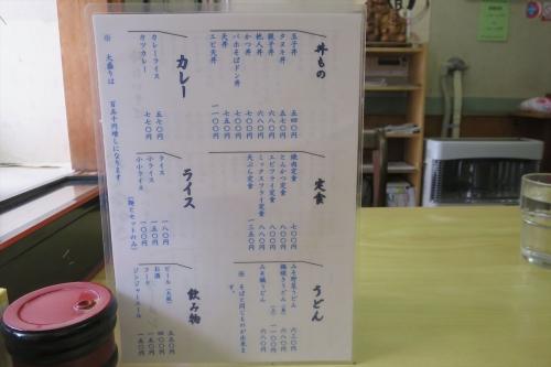 三徳㉜ (3)