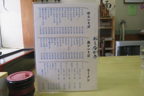 三徳㉜ (4)