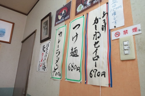 三徳㉜ (6)