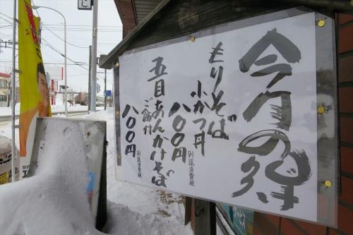 蔵寿⑬ (1)