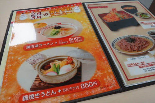 レストラン ロイヤル (5)