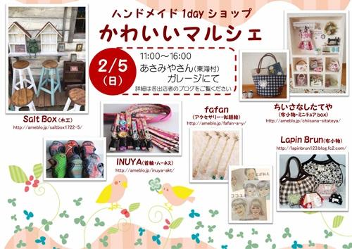 kawaii_m.jpg