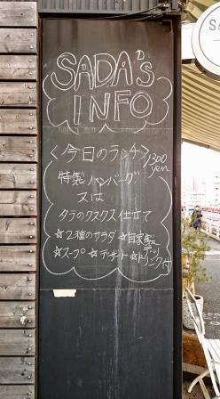 170122sd2 - コピー