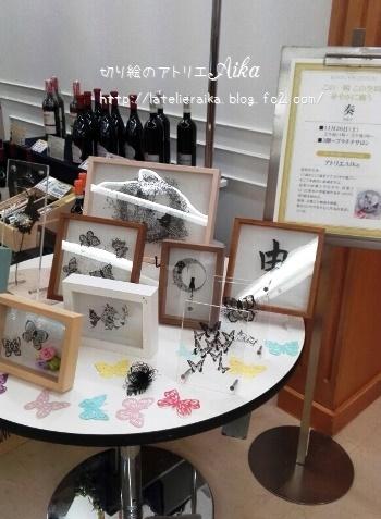 西武大津店20161126