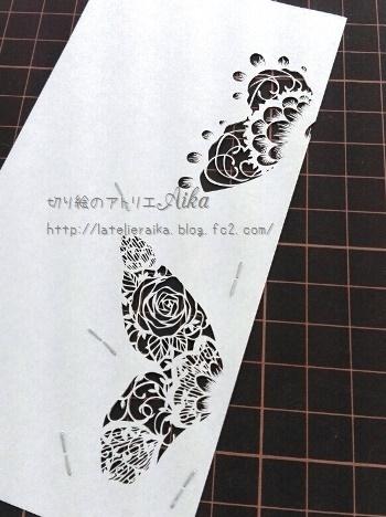 夫婦蝶20161126