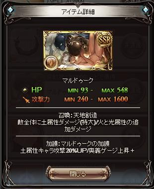 GR-00739.png
