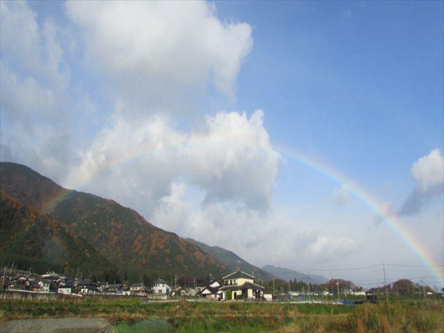 niji_R.jpg
