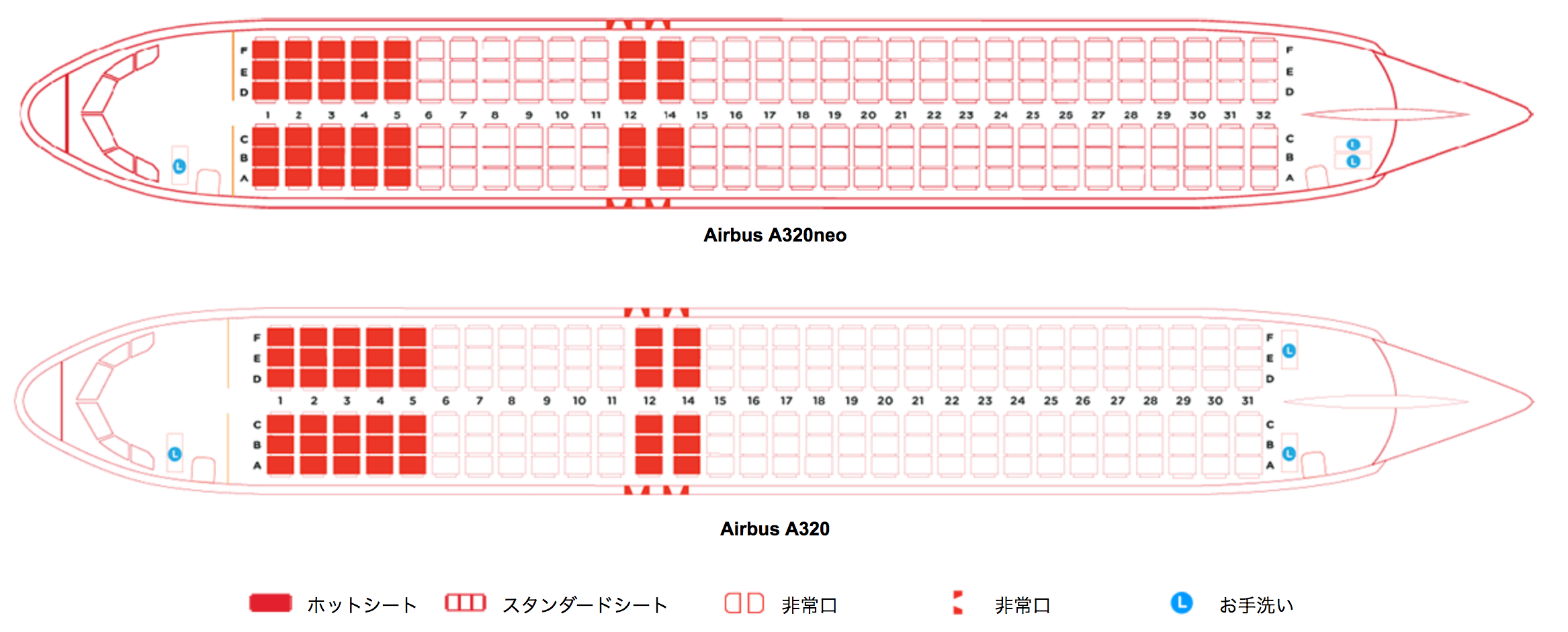 a320seatmapair.png